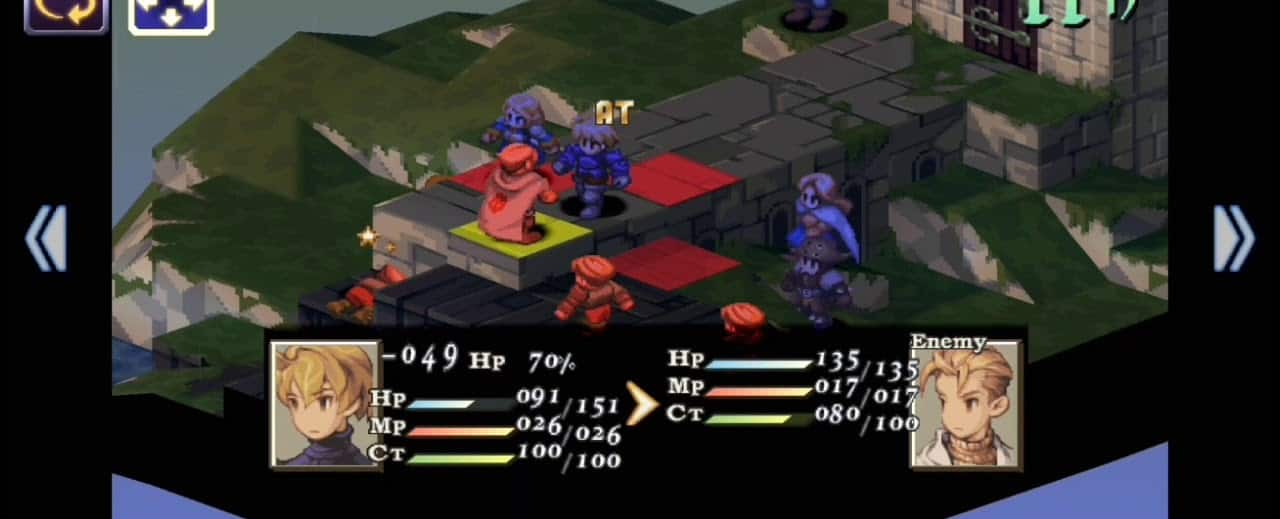 final fantasy tactics gameplay